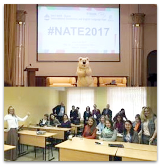 NATE2017