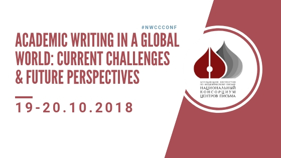 Academic Writing in a Global World Conference-2018: Current Challenges & Future Perspective