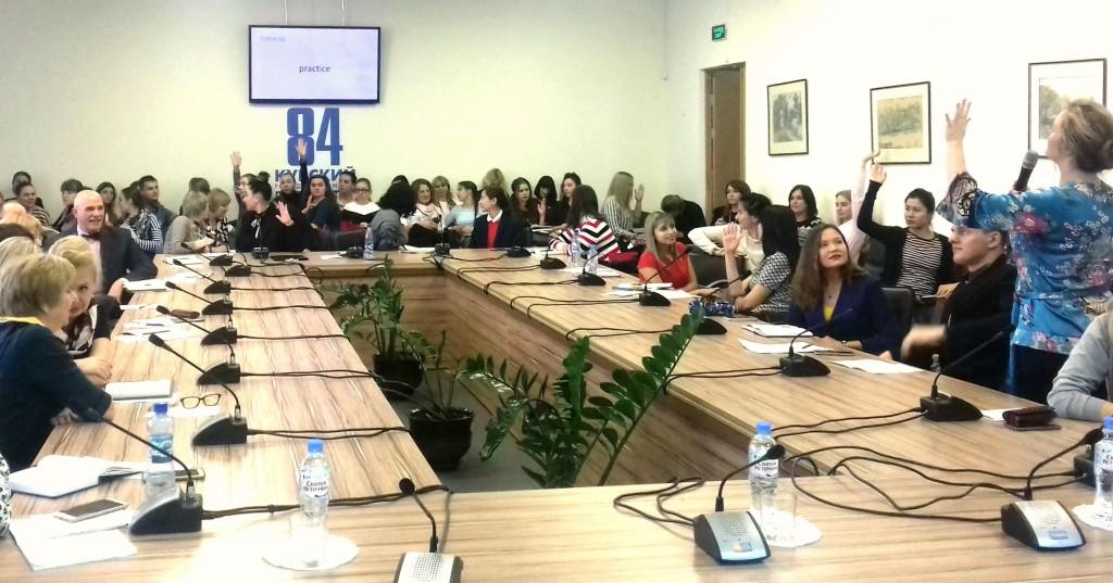 2.Kursk_State_University_conference