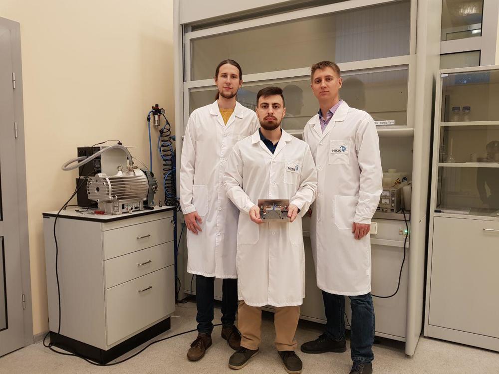 misis scientists